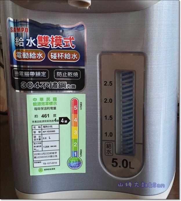電熱水瓶開箱此篇非業配