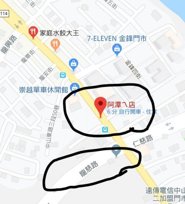中壢龍岡美食水餃大王