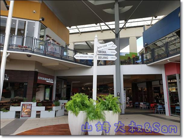 伯斯的OUTLET與Garden City Perth