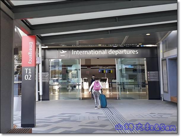 柏斯機場check-in退稅流程