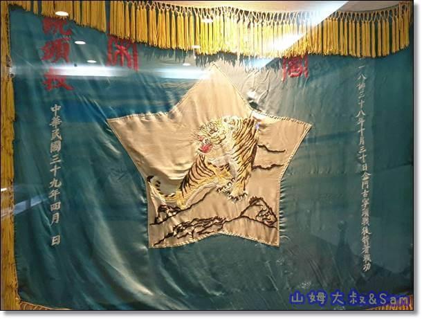 總統頒授軍旗